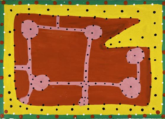 Contemporary Aboriginal dot painting.